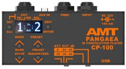 AMT Electronics CP-100 IR (PANGAEA) - Кабинет Симулятор