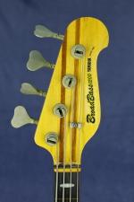 Yamaha BroadBass1200